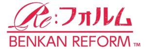Re:フォルム