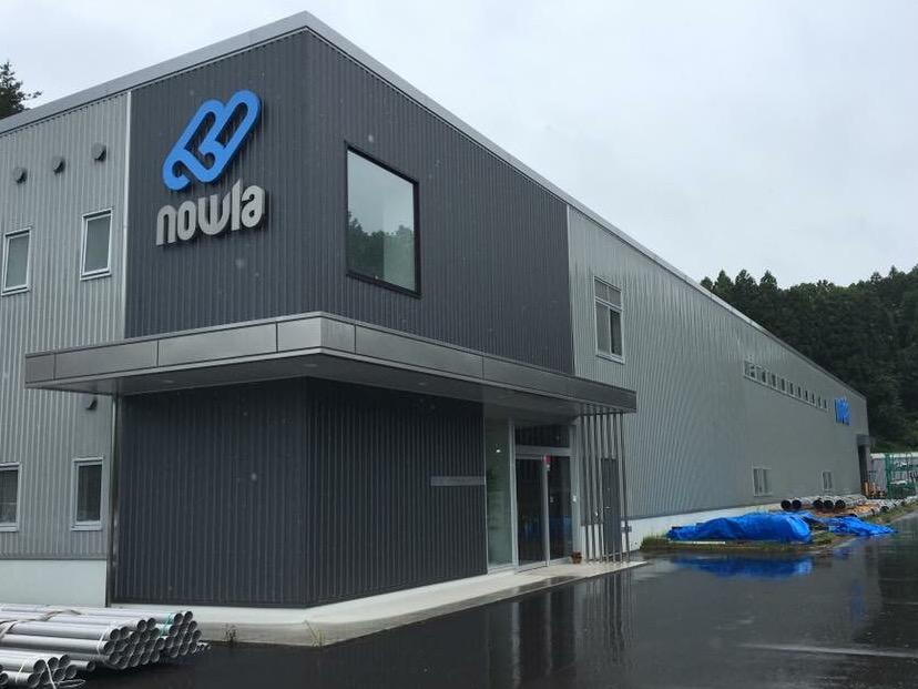 ノーラ須賀川工場