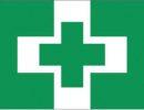 安全衛生旗