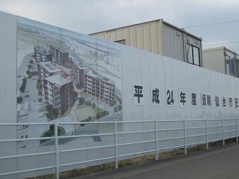 田子住宅2