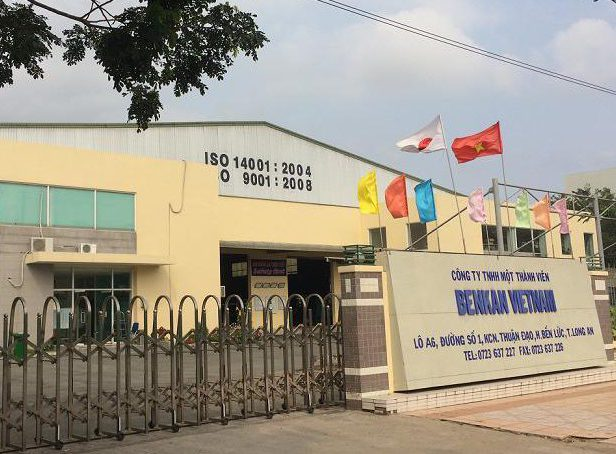 BV1工場(正面)