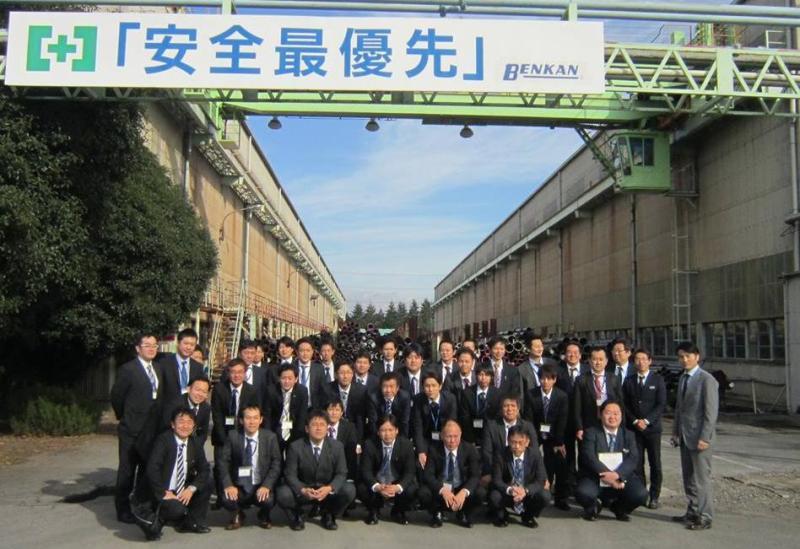 工場見学会2015