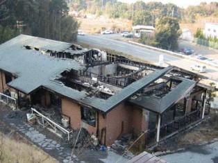 グループホーム火災