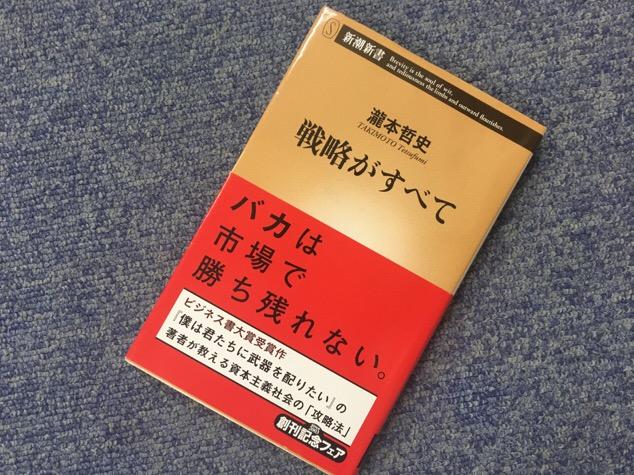 IMG_4160